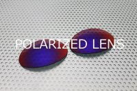 ROMEO 1 - Tanzanite - UV420 Polarized
