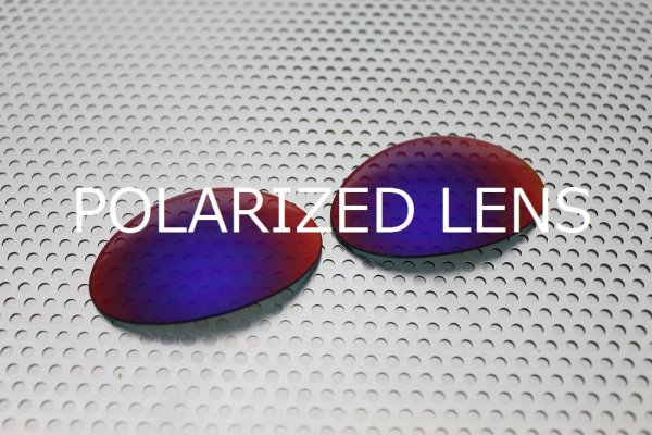 Photo1: ROMEO 1 - Tanzanite - UV420 Polarized