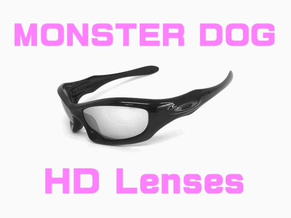 Photo1: MONSTER DOG HD Lenses