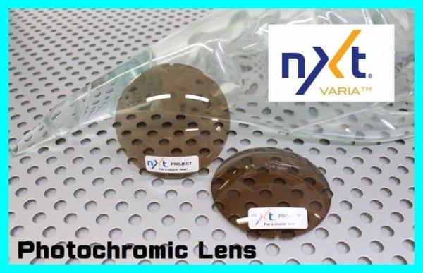 Photo1: NXT Photochromic Lens - Brown  [NXTV-B1-40]