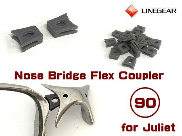 Photo1: Replacement Nose Bridge Flex Coupler 90 - Dark Gray