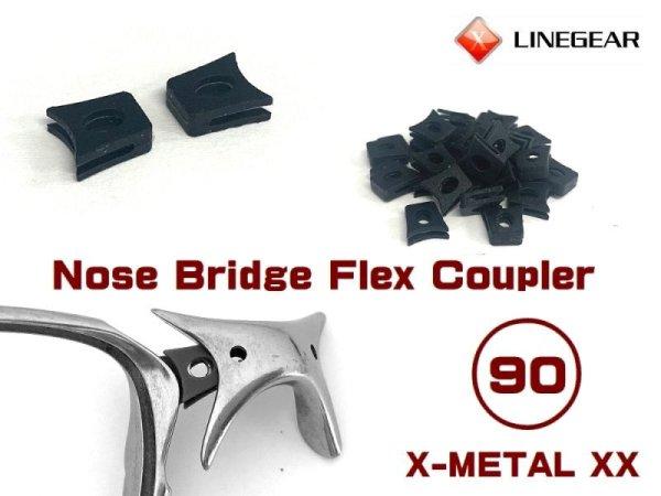 Photo1: Replacement Nose Bridge Flex Coupler 90 - Black