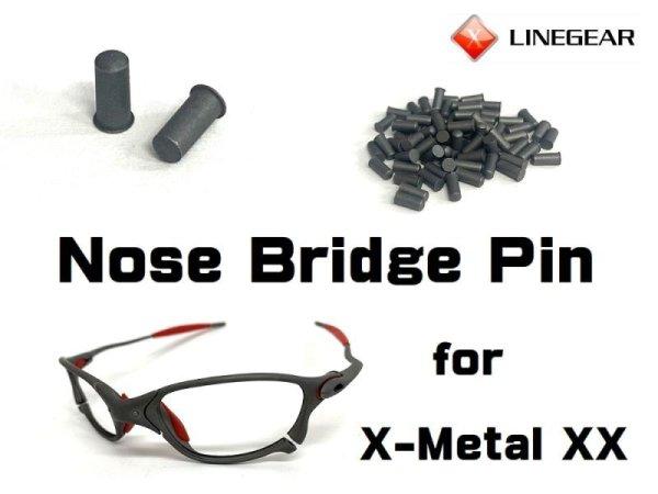 Photo1: Replacement Nose Bridge Pin for X-Metal XX - X-Metal Color