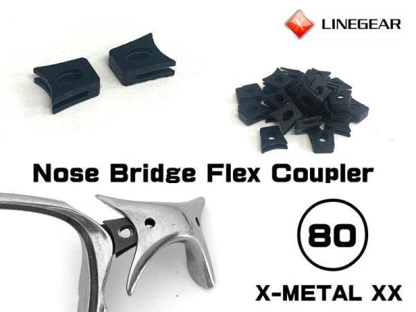 Photo1: Replacement Nose Bridge Flex Coupler 80 - Black