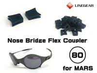 Replacement Nose Bridge Flex Coupler 80 - Black
