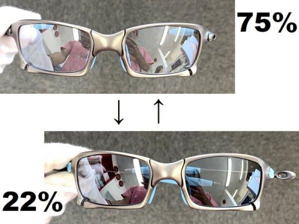 Photo2: X-SQUARED - Titanium Clear - NXT® VARIA™ - Photochromic