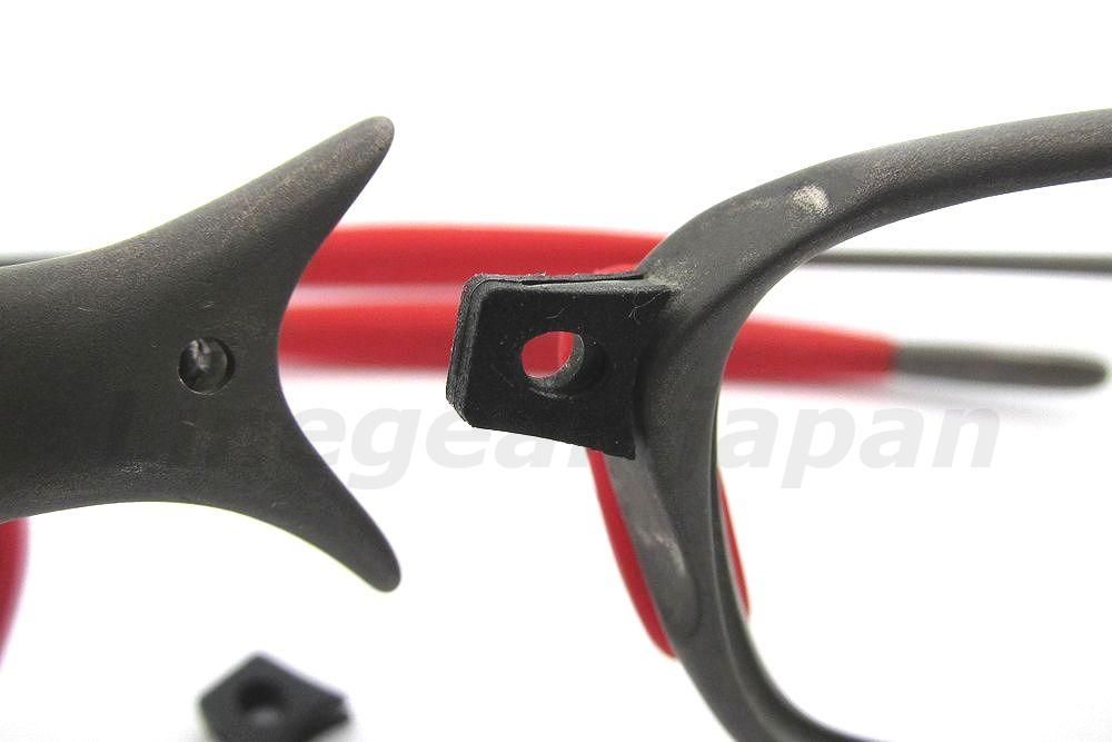 c0da4ddfc9530 Replacement Nose Bridge Flex Coupler for X-Squared - LINEGEAR